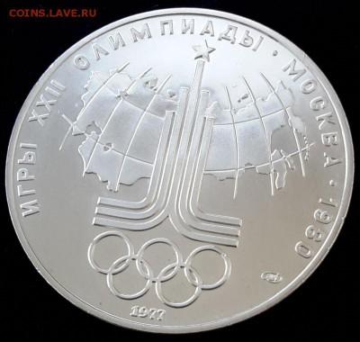 ФИКС серебро ОИ 80 5 и 10 руб до 03.12 22:10 - 20161121_124747