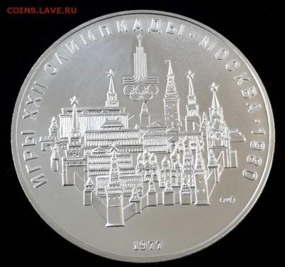 ФИКС серебро ОИ 80 5 и 10 руб до 03.12 22:10 - 20161121_125447