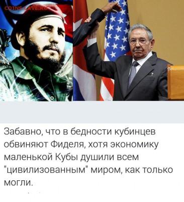 Фидель Кастро - Aqa__jnwEmU