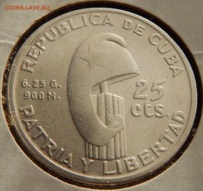 Куба 25 сентаво 1953, до 08.12.16 в 22:00 МСК - 3798