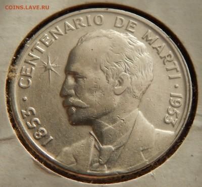 Куба 25 сентаво 1953, до 08.12.16 в 22:00 МСК - 3797