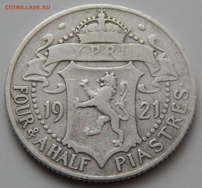 2 пиастра 1921, до 08.12.16 в 22:00 МСК - 4185