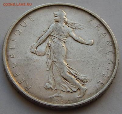 Франция 5 франков 1961 Сеятельница, до 08.12.16 в 22:00 МСК - 3870