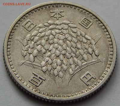 Япония 100 йен 1959, до 08.12.16 в 22:00 МСК - 4250
