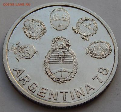 Аргентина 2000 песо 1978 ЧМ по футболу, до 08.12. в 22:00 МС - 3724