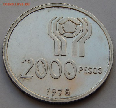 Аргентина 2000 песо 1978 ЧМ по футболу, до 08.12. в 22:00 МС - 3723