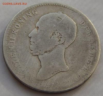 Нидерланды 25 центов 1848, до 08.12.16 в 22:00 МСК - 4544
