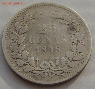 Нидерланды 25 центов 1848, до 08.12.16 в 22:00 МСК - 4543