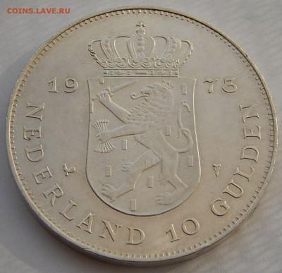 Нидерланды 10 гульденов 1973, до 08.12.16 в 22:00 МСК - 4531