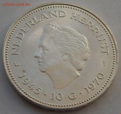 Нидерланды 10 гульденов 1970, до 08.12.16 в 22:00 МСК - 4529