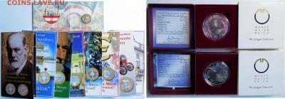 ВАТИКАН•САН-МАРИНО•МОНАКО2019•АНДОРРА•АВСТРИЯ 25€ и 3€ - 50-100 шиллинг