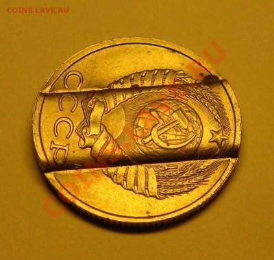 Бракованные монеты - DSC02476.JPG