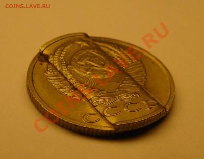Бракованные монеты - DSC02478.JPG