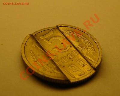 Бракованные монеты - DSC02479.JPG