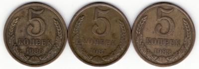 5-1981 №131 ? - 5-1981-131