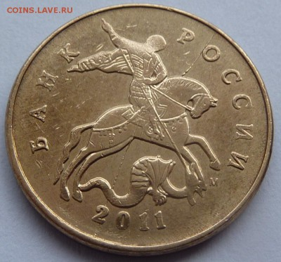 Бракованные монеты - 2011