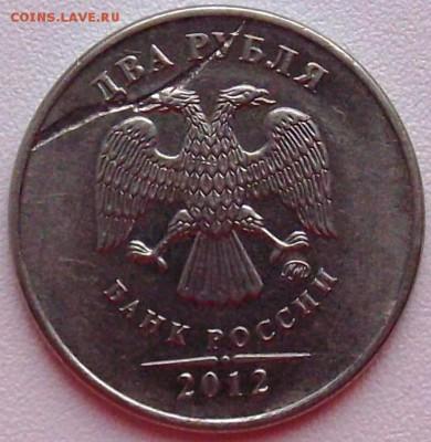 Бракованные монеты - DSCF2361