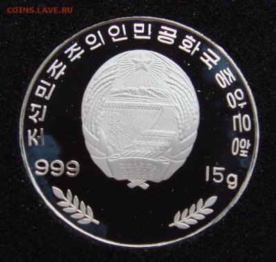 Монеты Северной Кореи на политические темы? - n. korea birthplace 03.JPG