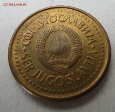 ЮГОСЛАВИЯ 50 ПАРА 1990 ДО 08.12 22:00 МСК - DSC02888.JPG