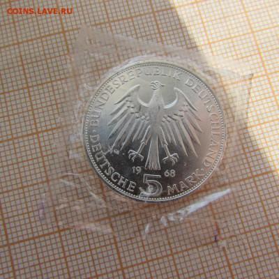 ФРГ 5 марок 1968 G 500л со смерти Иоганна Гуттенберга - 2
