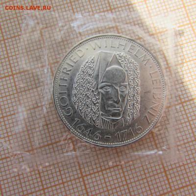 ФРГ 5 марок 1966 D Готфрид Вильгельм Лейбниц - 1