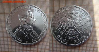 Пруссия 3 марки 1914 года А Вильгельм II в мундире - 1
