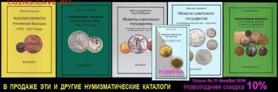 каталоги Ярослава Адрианова от автора - 2001-2016 НОВАЯ==новый ГОД