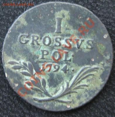 1 грош 1794 арматура - IMG_6311