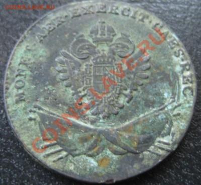 1 грош 1794 арматура - IMG_6317