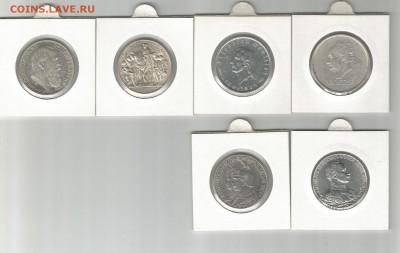 Предпродажная оценка монет Германии - 1