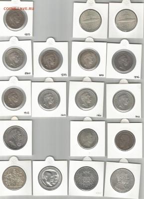 Предпродажная оценка монет Германии - 2а