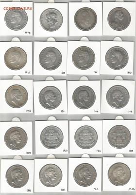 Предпродажная оценка монет Германии - 3