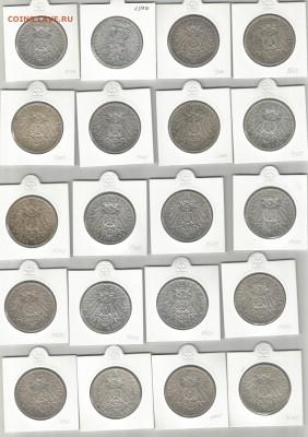 Предпродажная оценка монет Германии - 3а