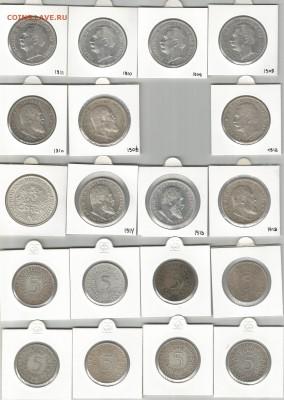 Предпродажная оценка монет Германии - 4а
