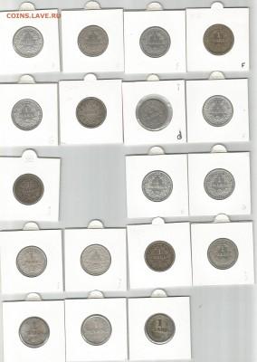 Предпродажная оценка монет Германии - 6