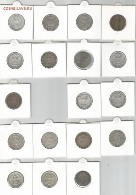 Предпродажная оценка монет Германии - 6а