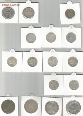 Предпродажная оценка монет Германии - 7