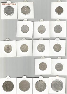 Предпродажная оценка монет Германии - 7а