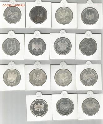 Предпродажная оценка монет Германии - 8