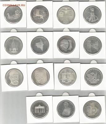 Предпродажная оценка монет Германии - 8а