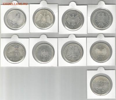 Предпродажная оценка монет Германии - 9