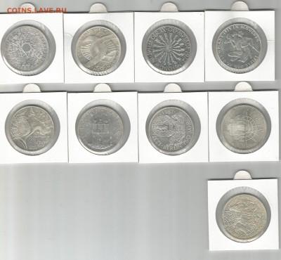 Предпродажная оценка монет Германии - 9а