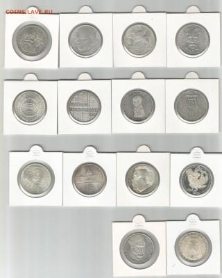 Предпродажная оценка монет Германии - 10а