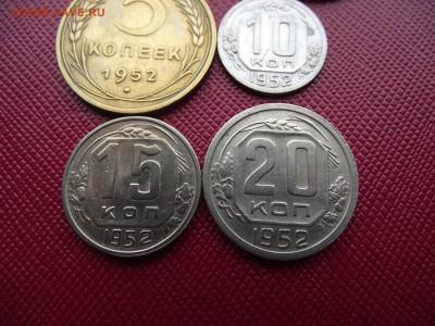 Весь 1952 год до 8.12.16 - DSCF6689.JPG