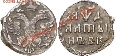 Коллекционные монеты форумчан (мелкое серебро, 5-25 коп) - 325