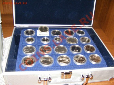 Составление коллекции монет СССР юбилейка - DSCF0875.JPG