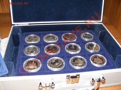 Составление коллекции монет СССР юбилейка - DSCF0878.JPG