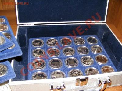 Составление коллекции монет СССР юбилейка - DSCF0880.JPG