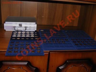 Составление коллекции монет СССР юбилейка - DSCF0870.JPG