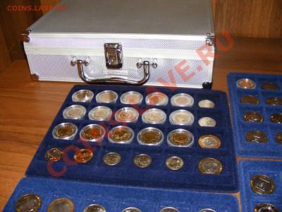 Составление коллекции монет СССР юбилейка - DSCF0871.JPG